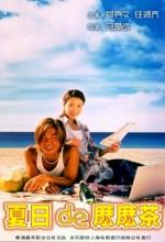 Ha Yat Dik Mo Mo Cha (2000) afişi
