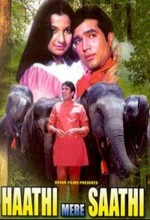 Haathi Mere Saathi (1971) afişi