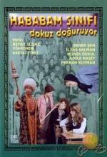 Hababam Sınıfı Dokuz Doğuruyor (1978) afişi