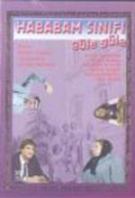 Hababam Sınıfı Güle Güle (1981) afişi
