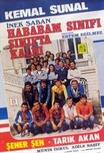 Hababam Sınıfı Sınıfta Kaldı (1975) afişi