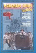 Hababam Sınıfı Tatilde (1977) afişi