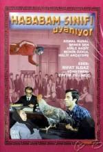 Hababam Sınıfı Uyanıyor (1976) afişi
