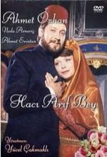 Hacı Arif Bey (1982) afişi