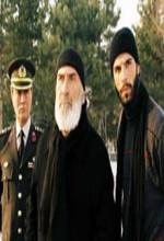Hacı (2006) afişi