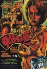 Hakkyousuru Kuchibiru (2000) afişi