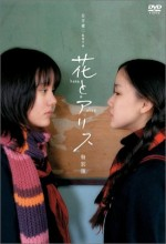 Hana And Alice (2004) afişi