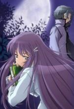 Hanbun No Tsuki Ga Noboru Sora (2006) afişi