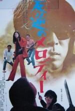 Hangyaku No Melody (1970) afişi