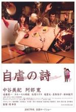 Happily Ever After (2007) afişi