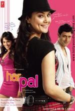Har Pall (2009) afişi