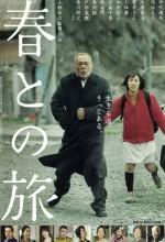 Haru's Journey (2010) afişi