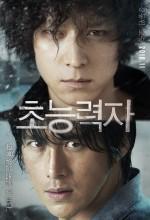 Haunters (2010) afişi