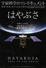 Hayabusa: Back To The Earth (2011) afişi