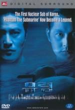 Phantom Denizaltısı