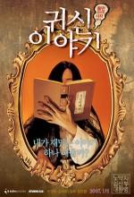 Hayalet Hikayeleri (2009) afişi