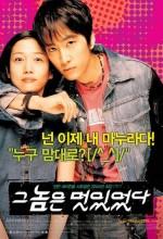 He Was Cool (2004) afişi