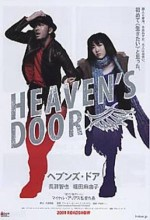Heaven's Door (2009) afişi