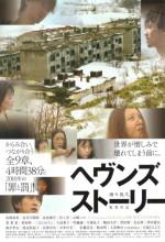 Heaven's Story (2010) afişi