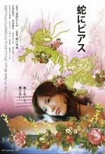 Hebi Ni Piasu (2008) afişi