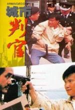 Hei Se Zou Lang (1991) afişi