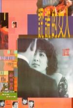 Her Beautiful Life Lies (1989) afişi