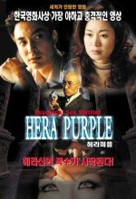 Hera Purple (2001) afişi
