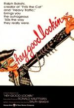 Hey Good Lookin' (1982) afişi