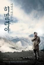 Himalaya, Where The Wind Dwells (2008) afişi