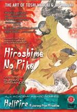 Hiroshima No Pika (2005) afişi