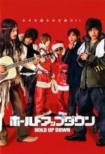 Hold Up Down (2005) afişi