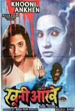 House No. 13 (1991) afişi