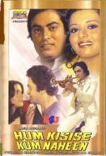 Hum Kisise Kum Naheen (1977) afişi