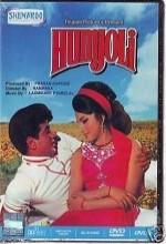 Humjoli (1970) afişi