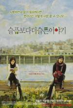 Hüzünden Öte (2009) afişi