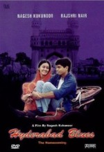 Hyderabad Blues (1998) afişi