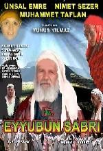 Hz.eyyüb (2009) afişi