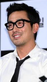 Ha Jung-woo profil resmi
