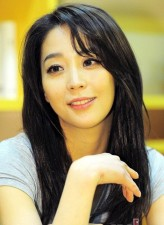 Han Go-eun profil resmi