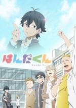 Handa-kun (2016) afişi