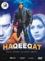 Haqeeqat (1995) afişi