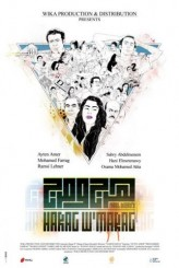 Harag W' Marag (2012) afişi