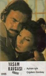 Yaşam Kavgası (1975) afişi