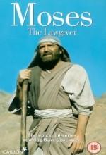 Hazreti Musa (1974) afişi