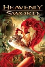İlahi Kılıç