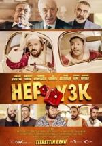 Hep Yek 3 (2018) afişi
