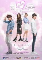Hi! School - Love On (2014) afişi