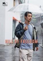 Özgürlük Tepesi (2014) afişi