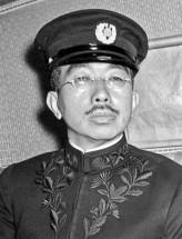 Hirohito profil resmi