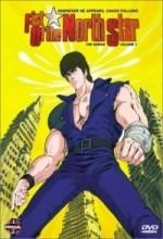 Hokuto No Ken (1986) afişi